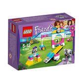 41303 LEGO Puppy Playground FRIENDS