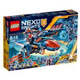 70351 LEGO Clay's Falcon Fighter Blaster NEXO KNIGHTS