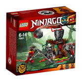 70621 LEGO The Vermillion Attack NINJAGO