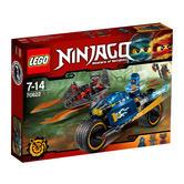70622 LEGO Desert Lightning NINJAGO