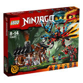 70627 LEGO Dragon's Forge NINJAGO