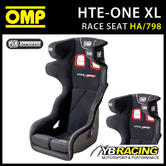 "NEW! HA/798/N OMP ""HTE-ONE"" PROFESSIONAL RACE SEAT CARBON FIBRE XL VERSION"