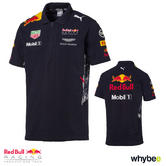New! 2017 Red Bull Racing Formula One Team Mens Polo Shirt Official Puma F1