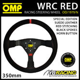 SPECIAL EDITION OMP WRC STEERING WHEEL MID-DEPTH 350mm SUEDE LEATHER RED/BLACK