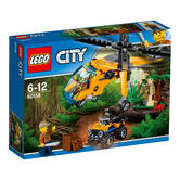 60158 LEGO Jungle Cargo Helicopter CITY JUNGLE