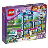 41318 LEGO Heartlake Hospital FRIENDS