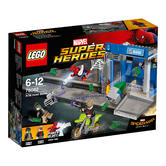 76082 LEGO ATM Heist Battle MARVEL SUPER HEROES