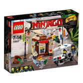 70607 LEGO NINJAGO® City Chase NINJAGO
