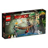 70608 LEGO Master Falls NINJAGO