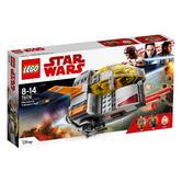 75176 LEGO Resistance Transport Pod? STAR WARS