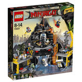 70631 LEGO Ninjago Movie Garmadon's Volcano Lair
