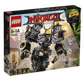 70632 LEGO Ninjago Movie Quake Mech