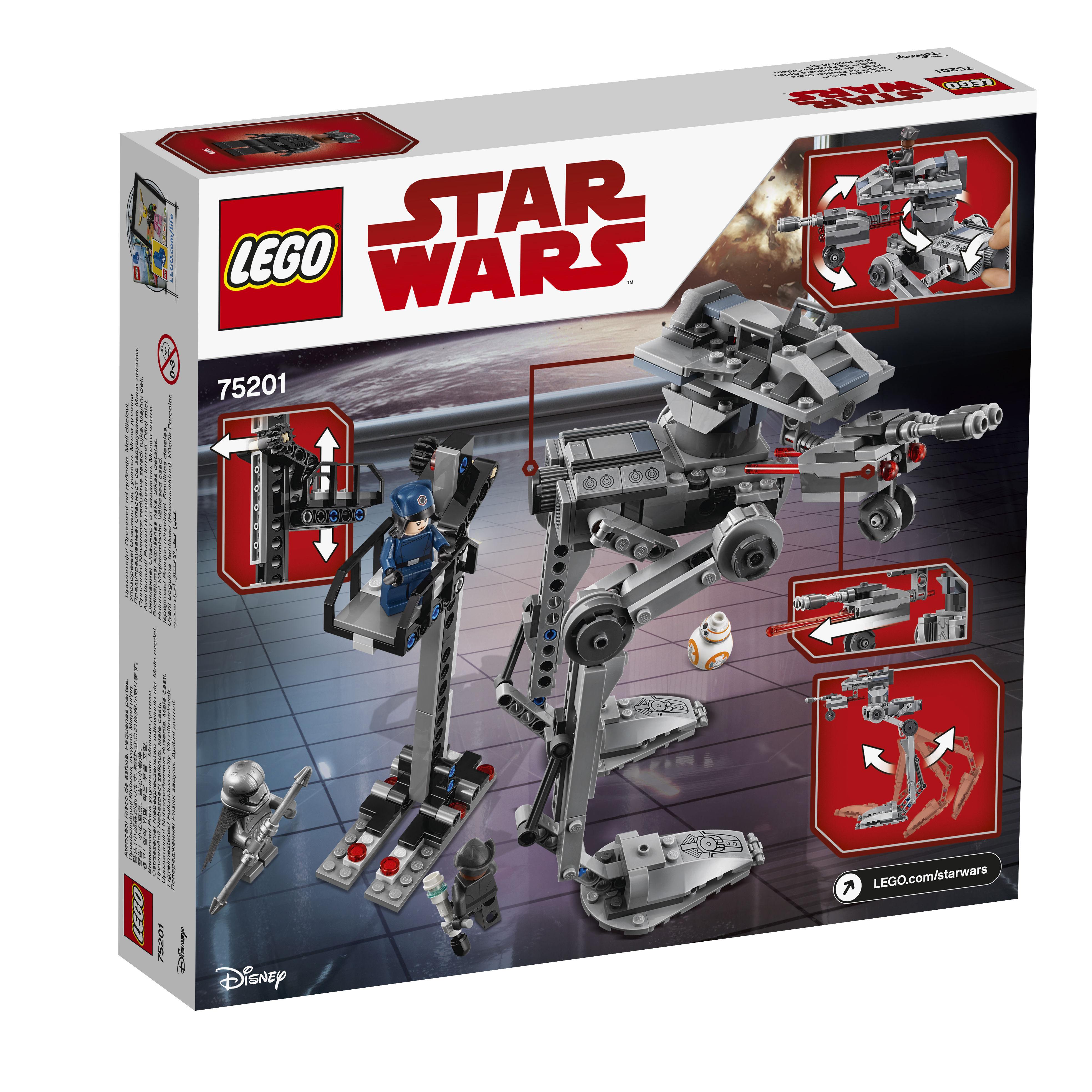 Details About 75201 Lego Star Wars First Order At St 370 Pieces Age 8 New Release 2018