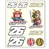 Official 2018 Dani Pedrosa #26 MotoGP Sticker Set with Assorted Decals