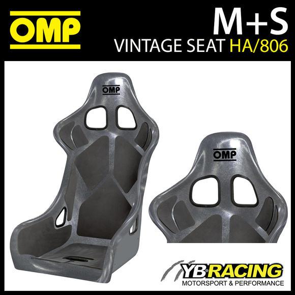 HA/806/N OMP OFF-ROAD RACING RALLY SEAT LIGHTWEIGHT BARE FIBREGLASS SHELL