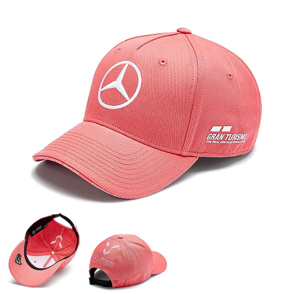 Lewis Hamilton Silverstone Cap British Grand Prix 2019 Red Special Edition