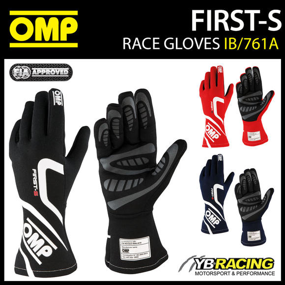 IB/761A OMP FIRST-S RACE GLOVES ENTRY LEVEL FIREPROOF MOTORSPORT FIA 8856-2018
