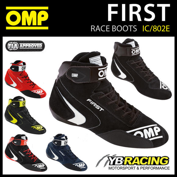 IC/802E OMP FIRST BOOTS 2020 FIA 8856-2018