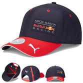 2020 Red Bull Racing F1 Team Baseball Cap Official Merchandise Childrens Size