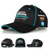 2020 Panasonic Jaguar Racing Team Baseball Cap Adults Hat Official Merchandise