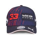 New! 2021 Max Verstappen #33 KIDS Flatbrim Cap Youth Size Red Bull Racing F1