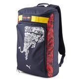New! 2021 Red Bull Racing Puma LS Backpack Bag Rucksack Official F1 Merchandise