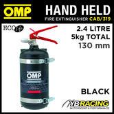 CAB/319 OMP RACING HAND HELD FIRE EXTINGUISHER 2.4L ECOLIFE 130mm DIAMETER 5KG