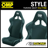 HA/719E OMP 'STYLE' RECLINING SPORTS SEAT FOR ROAD CARS in A-tex EVO FABRIC!