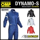 OMP DYNAMO-S RACE SUIT