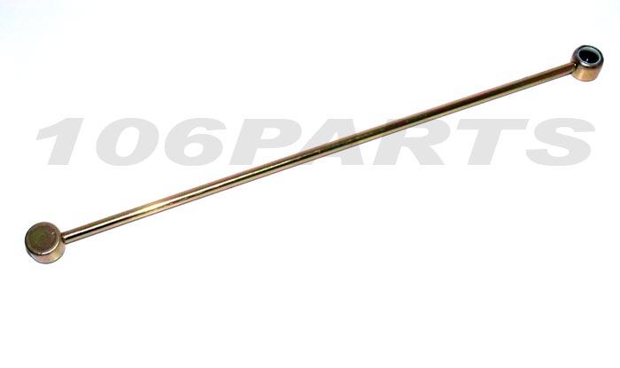 Peugeot 106 Long Gear Selector Rod Linkage XSi RALLYE GTi QUIKSILVER S16 - New