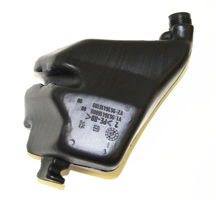 Peugeot 106 Windscreen Washer Fluid Bottle all 106 XS XSi RALLYE GTi QUIKSILVER