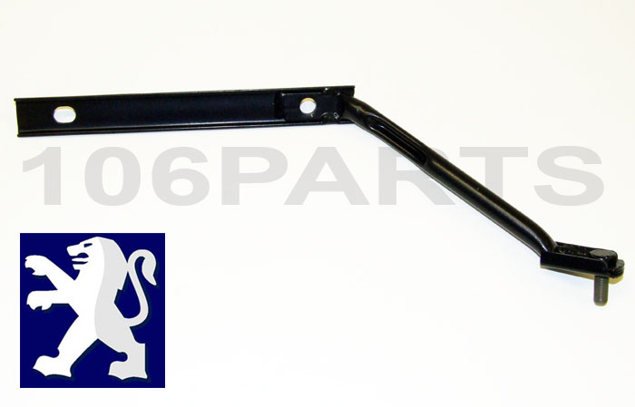 Peugeot 106 L/H Chassis Support 106 S2 models only 96-03 GTi RALLYE S16 - New