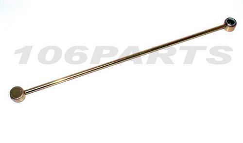 Peugeot 106 Long Gear Selector Rod Linkage XSi RALLYE GTi QUIKSILVER S16 - New Thumbnail 1