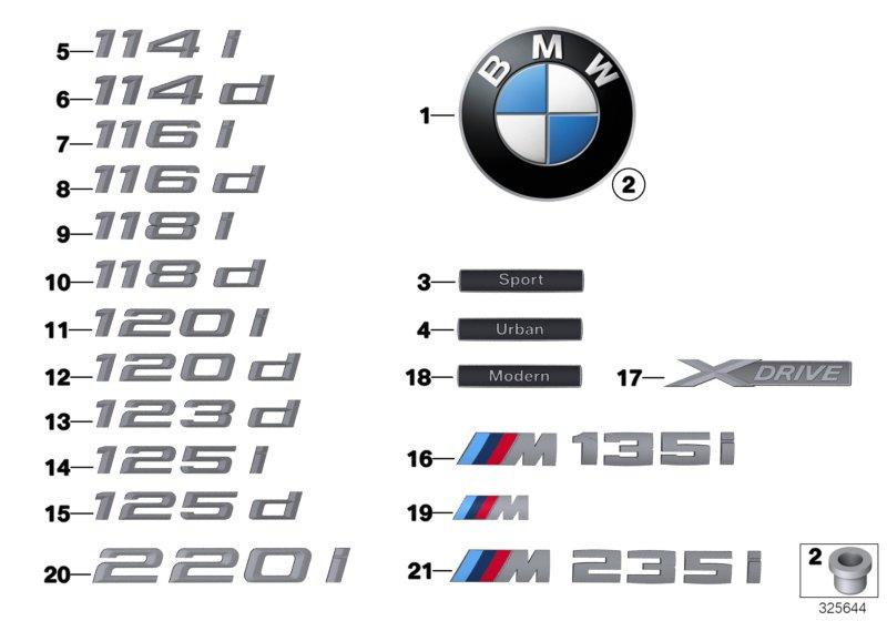 Genuine Bmw Emblem Badge Logo M 1 2 3 4 5 6 7 Series X1 X3