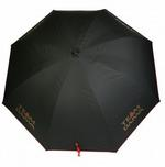 DAIWA TEAM DAIWA BROLLY 125CMS Model No TDU125 UMBRELLA BROLLY SHELTER
