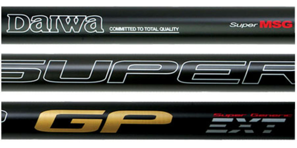 DAIWA SUPER GENERIC 1.6M EXT Model No SGPX177 POLE KIT
