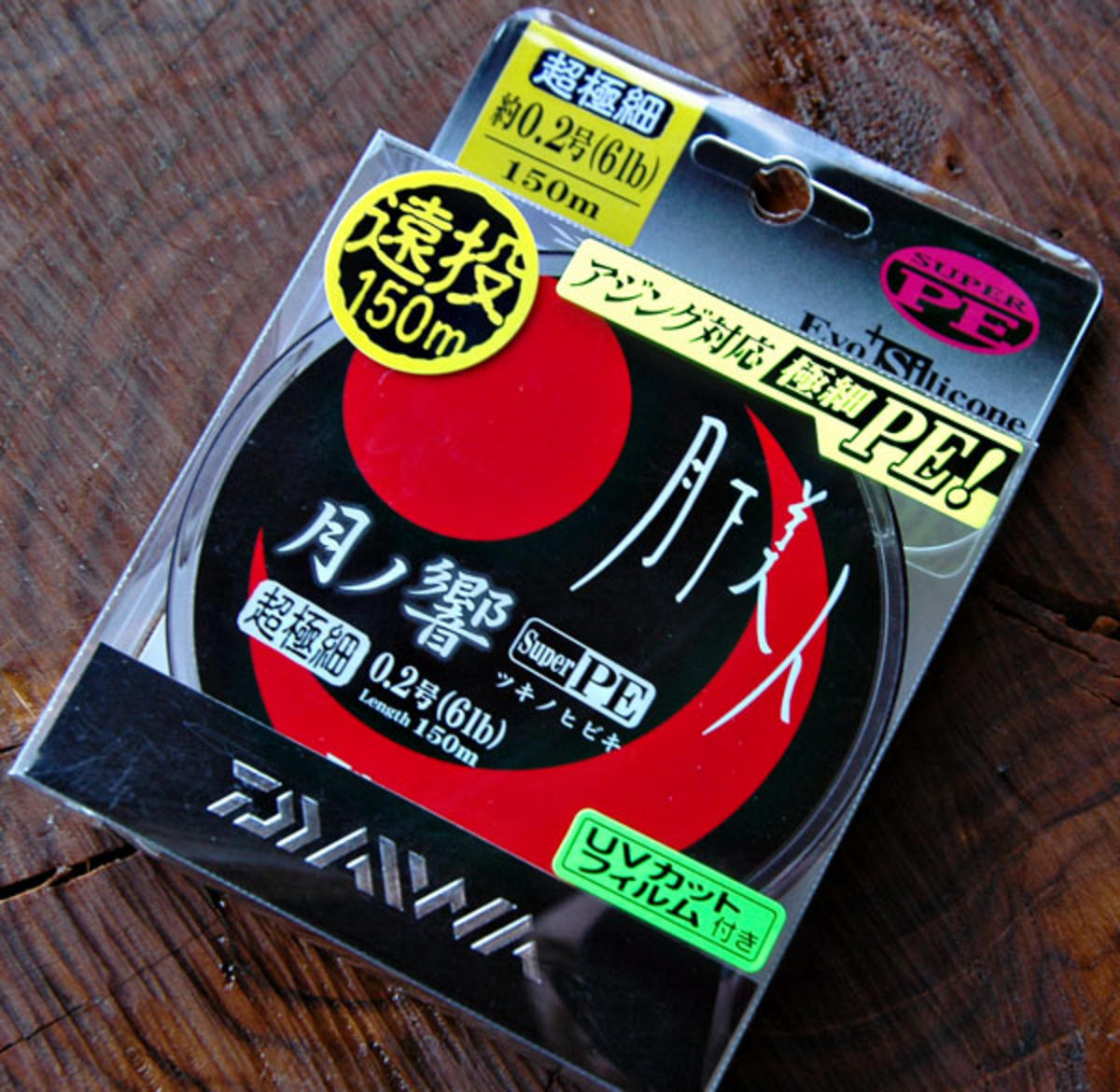 NEW DAIWA GEKKABIJIN SUPER PE FISHING BRAID 150M SPOOL 6LB -8LB BREAKING STRAIN