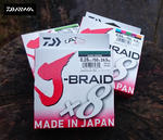 NEW DAIWA J-BRAID X8 FISHING LINE 150m SPOOL ALL COLOURS AND BREAKING STRAINS