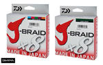 Daiwa J-Braid X8 Fishing Line 300m Spool - All Colours and Breaking Strains