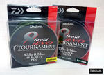 NEW DAIWA TOURNAMENT EVO 8 BRAID 135m SPOOL ALL COLOURS AND BREAKING STRAINS