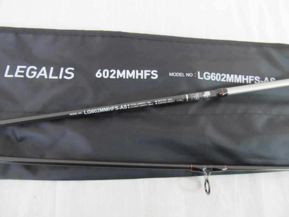 DAIWA LEGALIS SPINNING FISHING ROD LG602MHFS-AS 6' 2 PIECE CLEARANCE OFFER