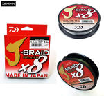 New Daiwa J-Braid Grand X8 Fishing Line 270m - All Colours & Breaking Strains