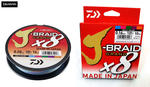 New Daiwa J-Braid Grand X8 Fishing Line Multi Colour 150m / 300m - All Sizes