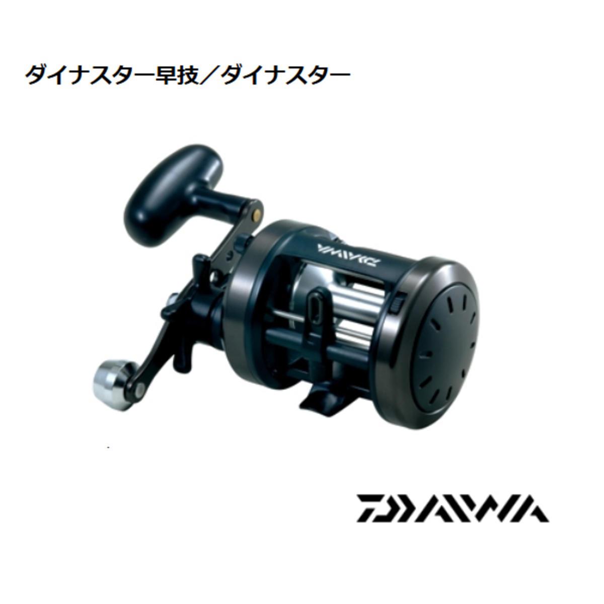 Ex Display Daiwa Dynastar RHW Multiplier Reel D300, JDM REEL