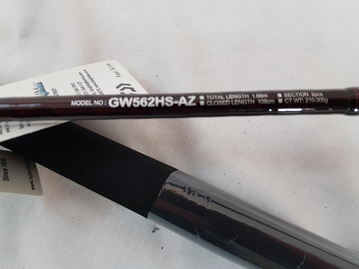 """Daiwa Grandwave braid x jigging boat rod 5'6"""" 2 sec mod no GW652HS-AZ"""
