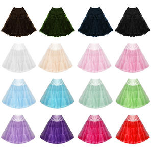 plus size vintage 50s petticoats | pinup petticoats uk | starlet