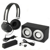 Intempo 4-In-1 Stereo Black Gift Set EE1108 Thumbnail 1