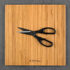 Sekitobei P500820 Kitchen Scissors, Stainless Steel Thumbnail 3