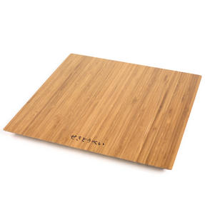 Sekitobei P500872 Large Chopping Board, Bamboo Thumbnail 1