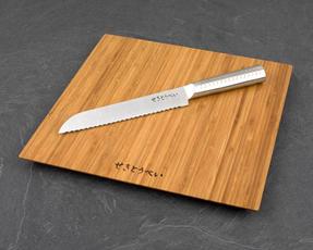 Sekitobei P500809 19.4 cm Japanese Bread Knife, Stainless Steel, 10 Year Guarantee Thumbnail 2